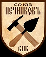 Союз Печниковъ СПБ